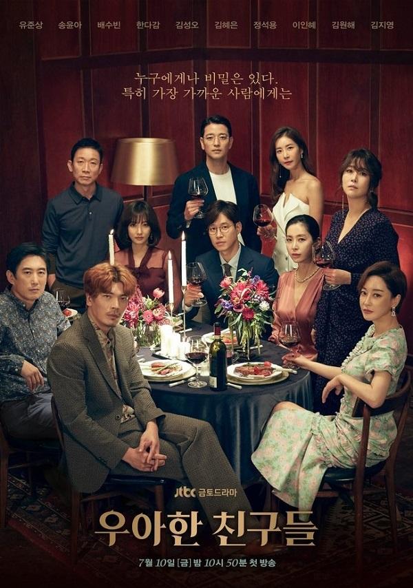 Những Người Bạn Thanh Lịch - Graceful Friends (2020)