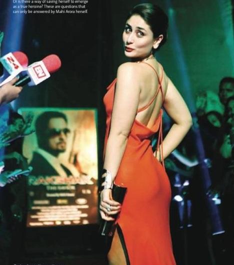 Sexy Heroine Hindi Movie