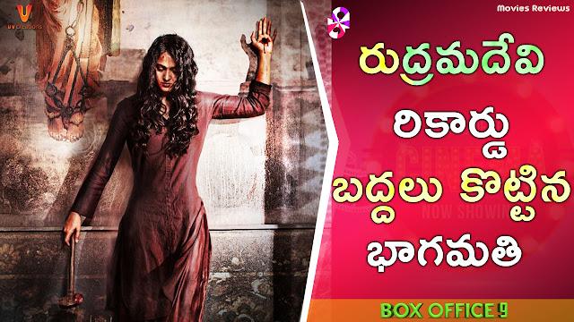 Anushka Telugu Movie Bhaagamathie Beat Rudramadevi Overseas Collections