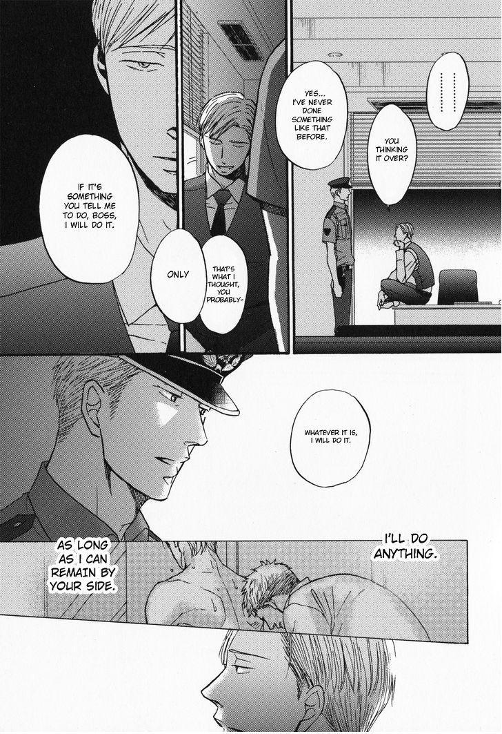 Saezuru Tori wa Habatakanai - Chapter 30