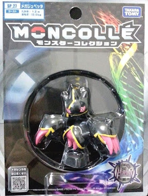 Mega Banette figure Takara Tomy Monster Collection MONCOLLE SP series