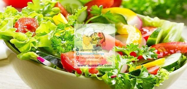 سلطة الخضروات