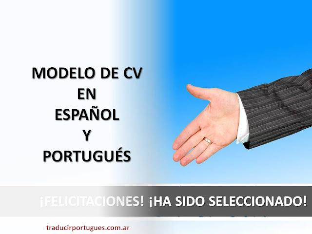 curriculum vitae en portugués, cv, portugués, español, traductora, traducciones