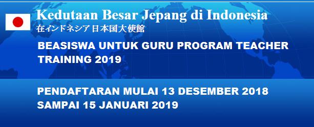 Beasiswa Guru Program Teacher Training Tahun  BEASISWA UNTUK GURU: PROGRAM TEACHER TRAINING 2019