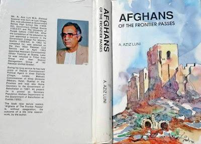 Famous Historian Abdul Aziz Luni