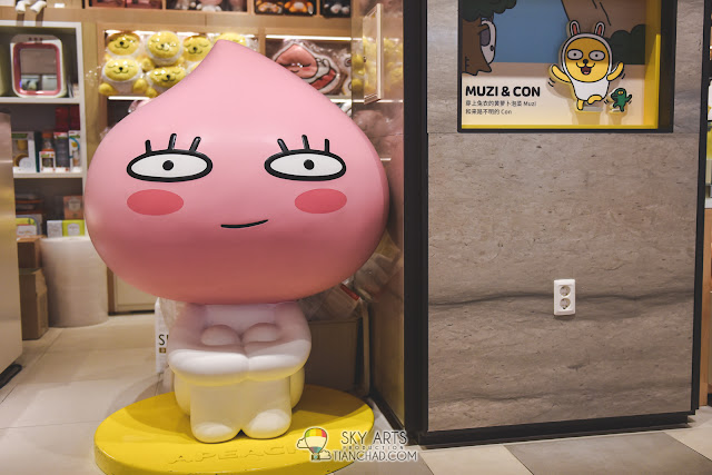Things to buy in Korea - Kakaotalk Merchandise