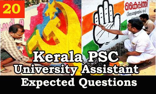 Kerala PSC : Expected Question for University Assistant Exam - 20