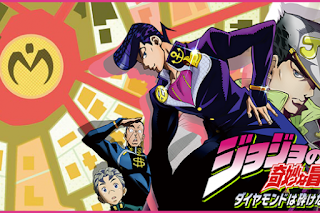 JoJo's Bizarre Adventure: Diamond Is Unbreakable - Episódio 01