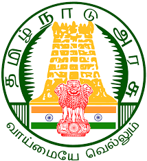 TNPSC Recruitment 2018, TNPSC Vacancies Current Vacancy