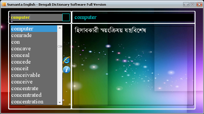 English To Tamil Translation Software Free Download For Windows 8