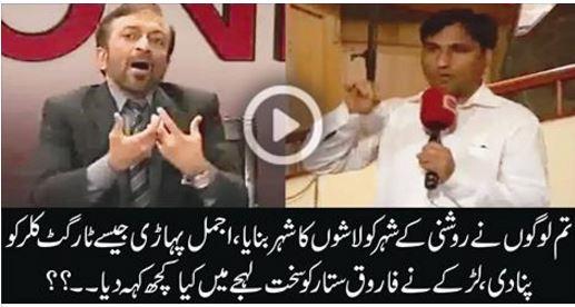 talk shows, karachi target killing, mqm, farooq sattar, live show insult,