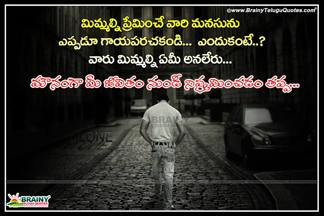 Vinayaka Chavithi Hd Wallpapers Heart Touching Life Valuable Quotes With Sad Boy Hd