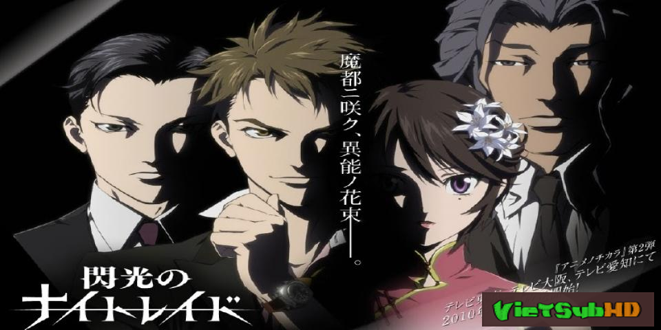 Phim Senkou no Night Raid Full 13/13 VietSub HD | Senkou no Night Raid 2014