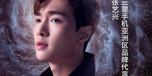 Lay de EXO cancela su contrato con Samsung debido a 'una política de China'