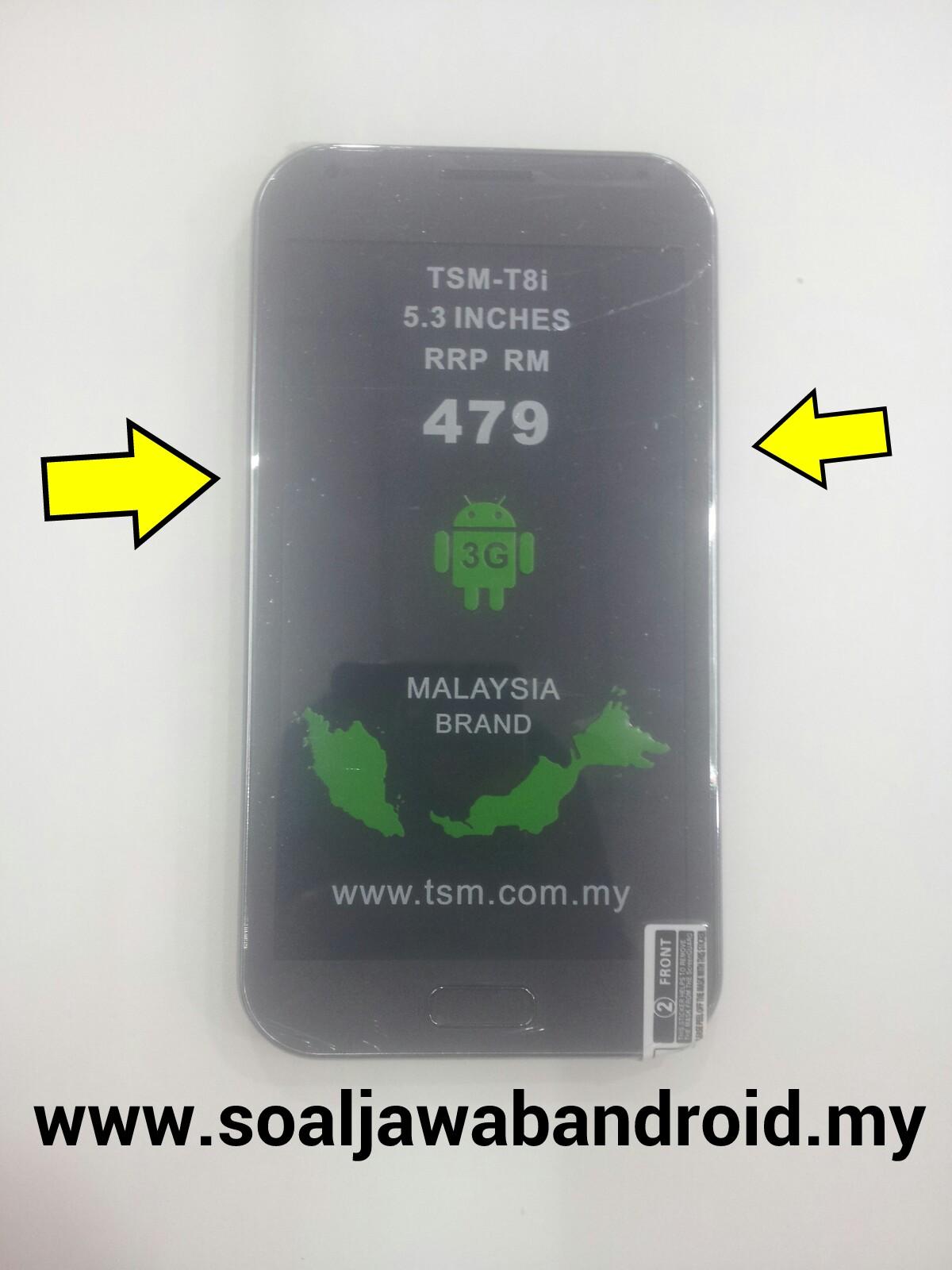 Hard Reset Tsm T8i To Unlock Pattern Lock Phonerework