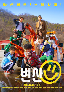 Download Sunset In My Hometown (Korean Movie)