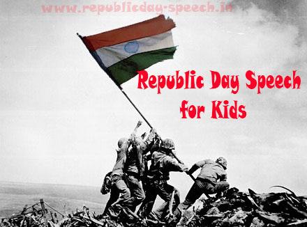 short essay on republic day 2012