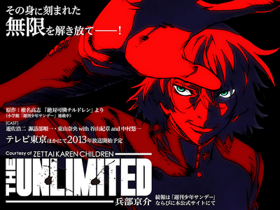Courtesy of Zettai Karen Children – The Unlimited – Kyosuke  Hyobu Anime Cast Seiyuu