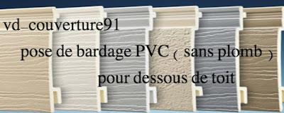 POSE DE BARDAGE COULEUR PVC DESSOUS DE TOIT