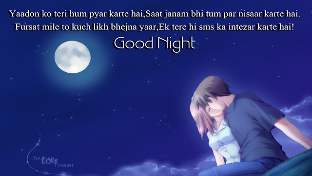 Best Good Night Images Download For Facebook