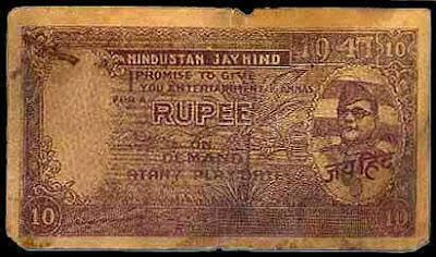 क्या सच में नेहरू ने बंद करवा दिए नेताजी सुभाष चंद्र बोस की तस्वीर वाले रुपये, जानिये पूरा सच