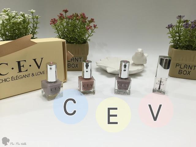 C.E.V指甲油-旅行組法式午後試色