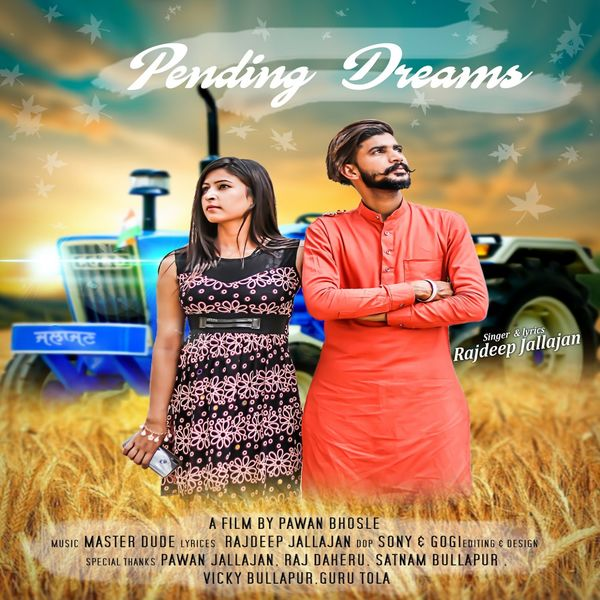 Main Chali Main Chali Padosan Mp3 Download: Pending Dreams Lyrics & Download