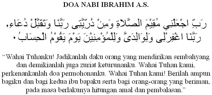 Doa Doa Nabi Ibrahim As Dalam Al Quran Yang Sangat Mustajab