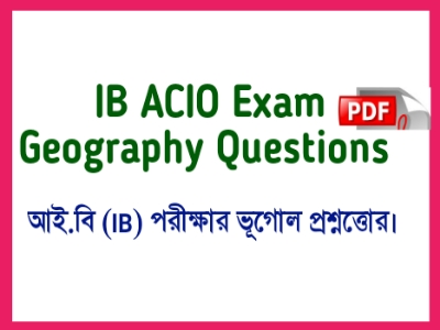 Ib Acio Previous Year Question Paper Pdf