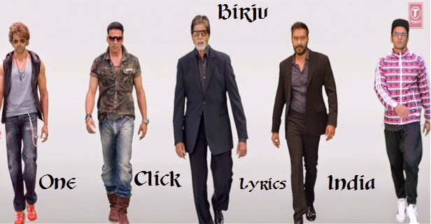 Birju Song Lyrics