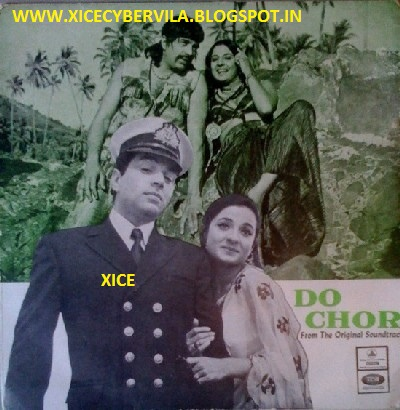 College Projects And Music Junction Do Chor 1972 Ost