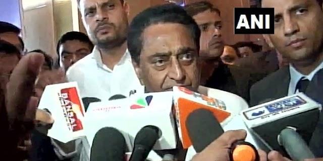 KAMAL NATH ने कहा: बागियों को मनाओ, दलबदलुओं को बुलाओ | MP NEWS