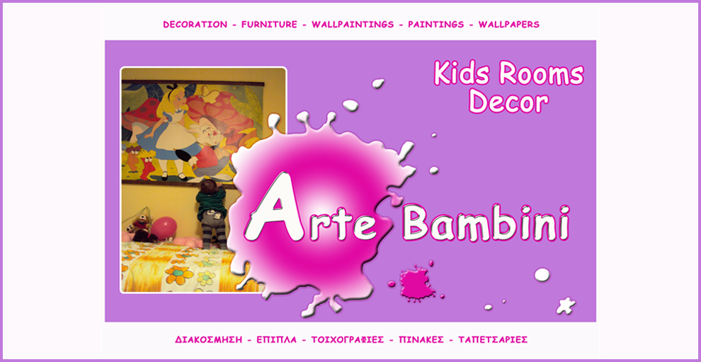 Kids Rooms - Arte Bambini