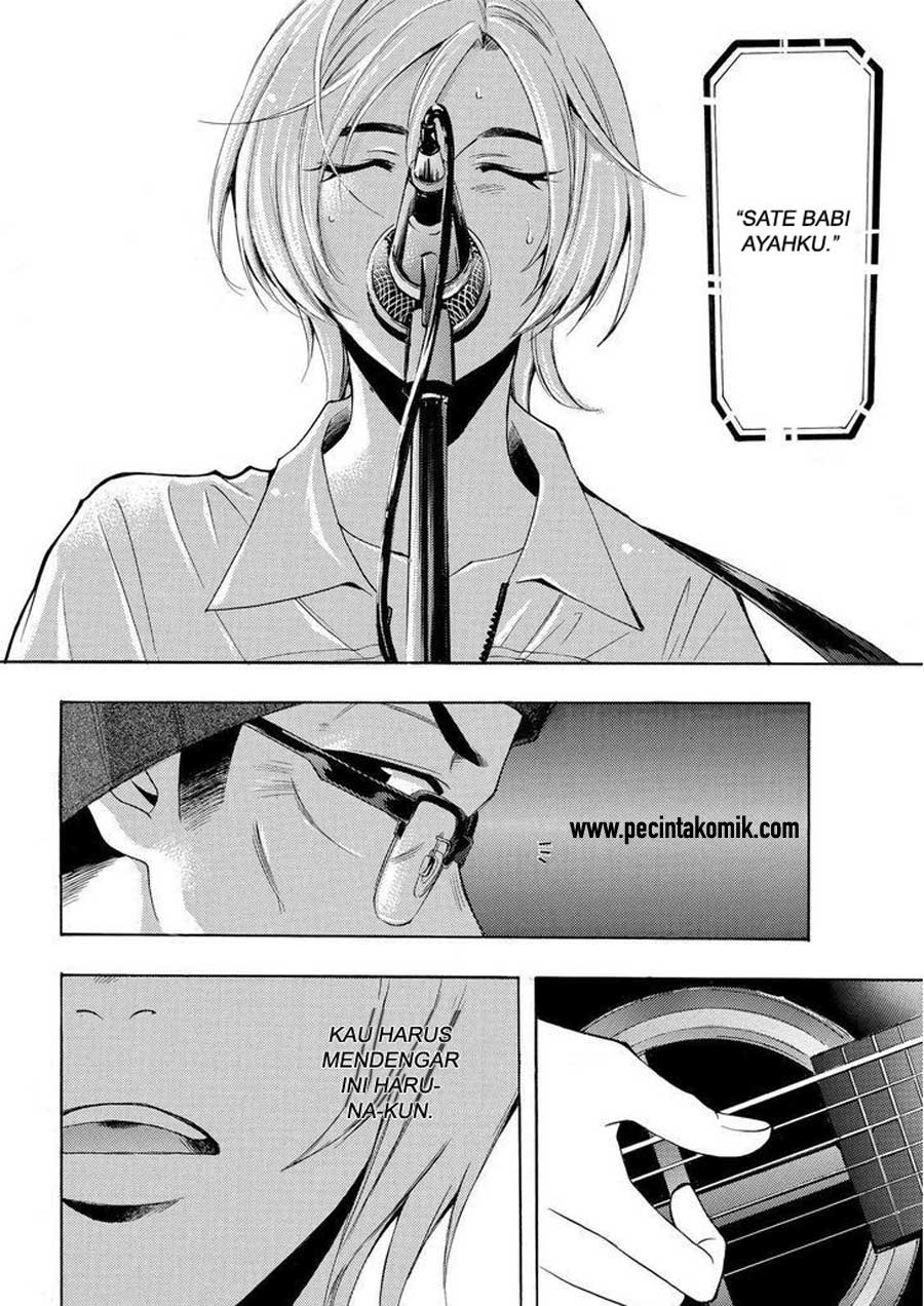 Fuuka Chapter 132-6
