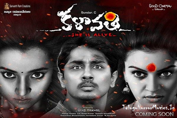 English To Tamil Dubbed Horror Movies List Phool Bane Angare