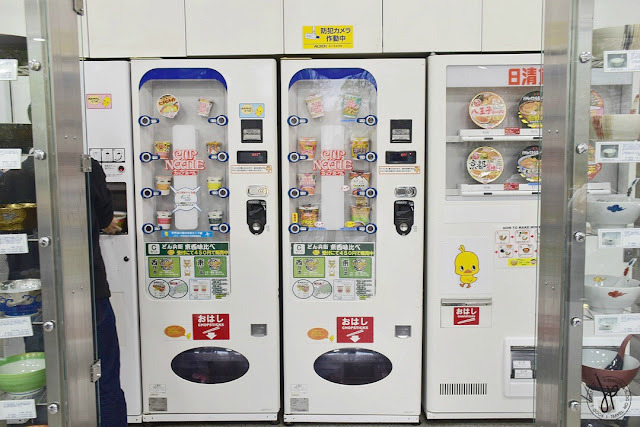 Nissin cup noodles vending machine
