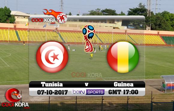 مشاهدة مباراة غينيا وتونس اليوم 7-10-2017 تصفيات كأس العالم