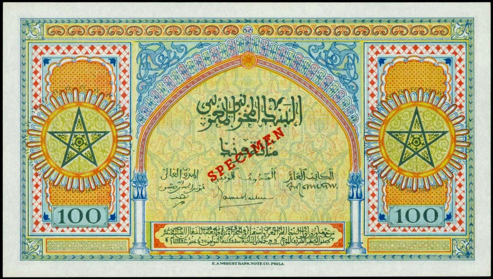 Morocco 100 Francs