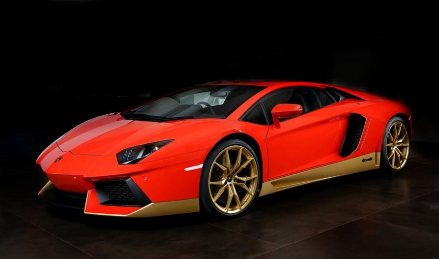 2016 Lamborghini Aventador Miura Homage New Autos And Vehicle Reviews