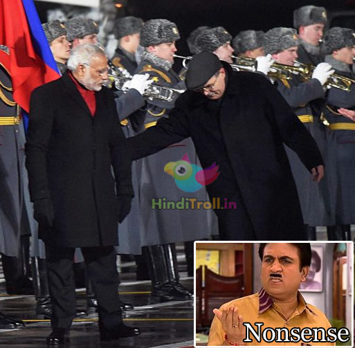 Great Narendra Modi Insult In Russia| Narendra Modi Troll Picture | Narendra Modi Insult Very Funny Pictures