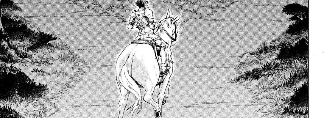 อ่านการ์ตูน Henkyou no Roukishi - Bard Loen ตอนที่ 1 หน้าที่ 117