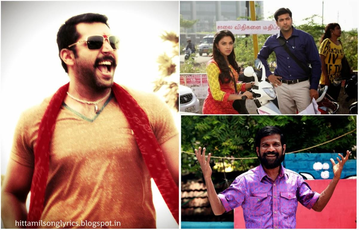 Tamil Hit Song Lyrics: Don't Worry Be Happy Song Lyrics
