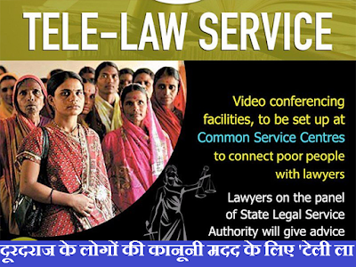 what-is-tale-law-programme