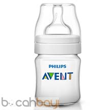 Botol Avent, Botol Susu Avent, Avent Classic