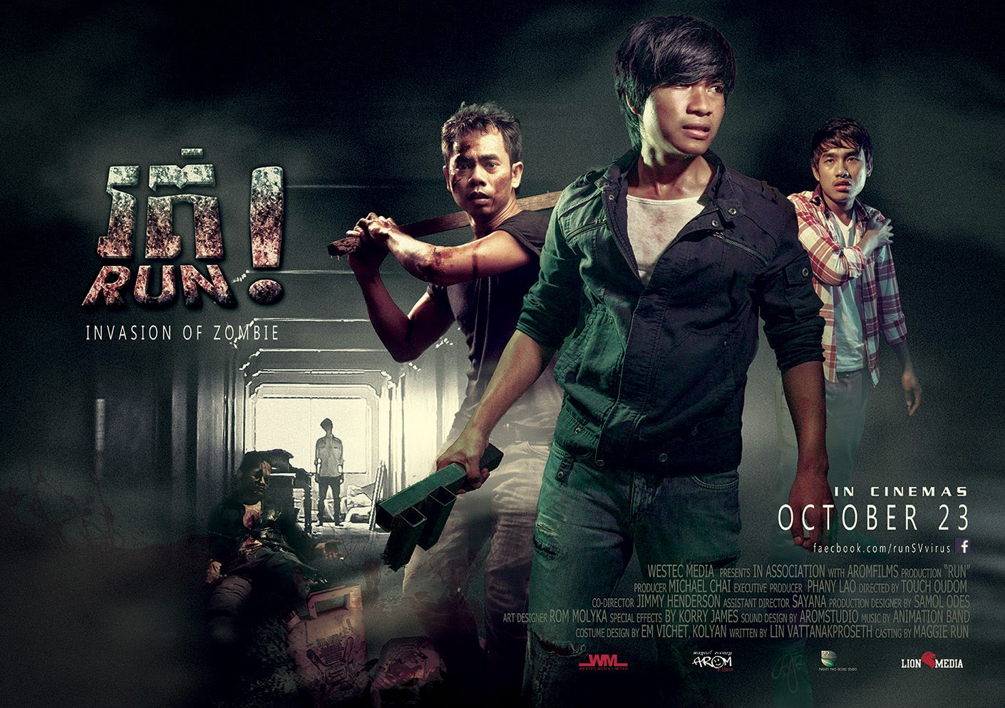 "The First Khmer Zombie Movie ""Run រត់"" - ChamnanMuon.com"