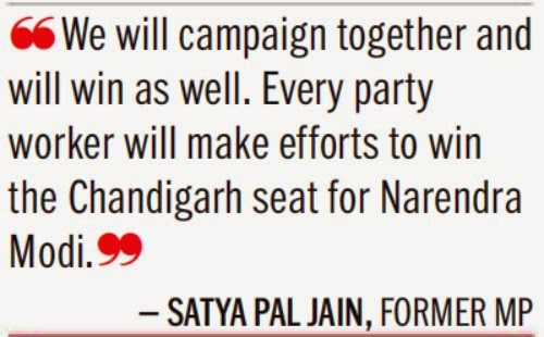 'We will campaign together and will win as well. Every party worker will make efforts to win the Chandigarh seat for Narendra Modi.' - Satya Pal Jain, Former MP