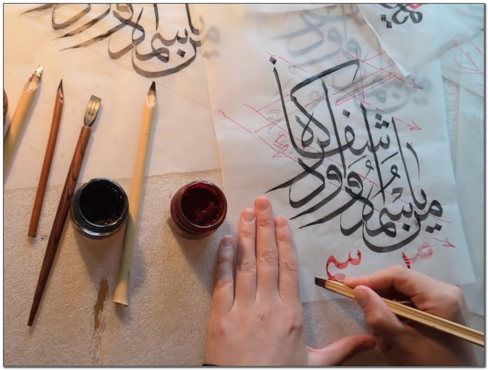 Arabic Calligraphy ClassesToronto