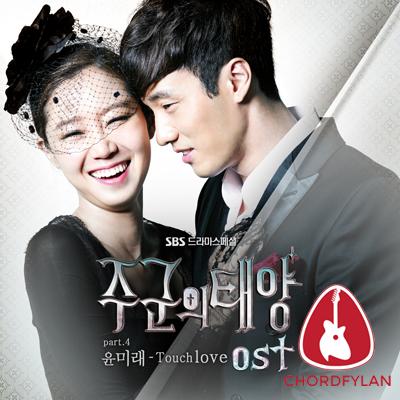 Lirik dan chord Touch Love - Yoon Mi Rae