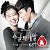 Touch Love - Yoon Mi Rae