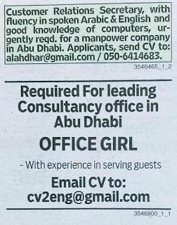 Gulf News uae JOBS 14 March, 2019